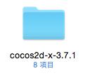 スクリーンショット 2015-09-01 4.00.41