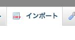 スクリーンショット 2015-08-24 23.59.17