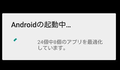 スクリーンショット 2016-07-02 10.04.36