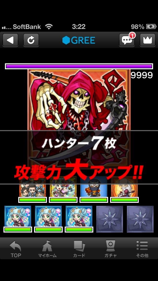 20121105-033132.jpg