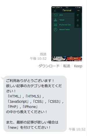 スクリーンショット 2016-04-30 1.16.09