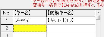 スクリーンショット 2016-05-22 0.43.38