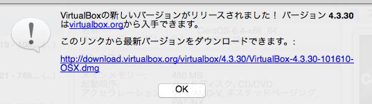 スクリーンショット 2015-08-25 0.10.16