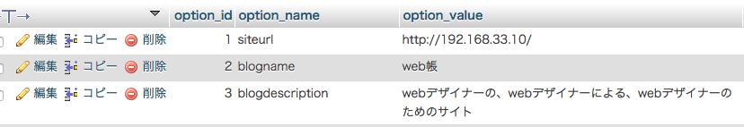 スクリーンショット 2015-08-25 0.03.29