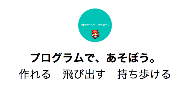 スクリーンショット 2015-10-20 17.56.52