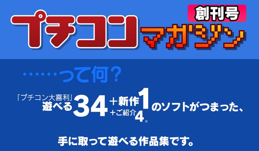 スクリーンショット 2015-10-20 22.04.44