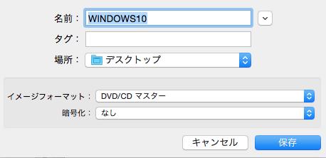 スクリーンショット 2015-09-05 15.08.35