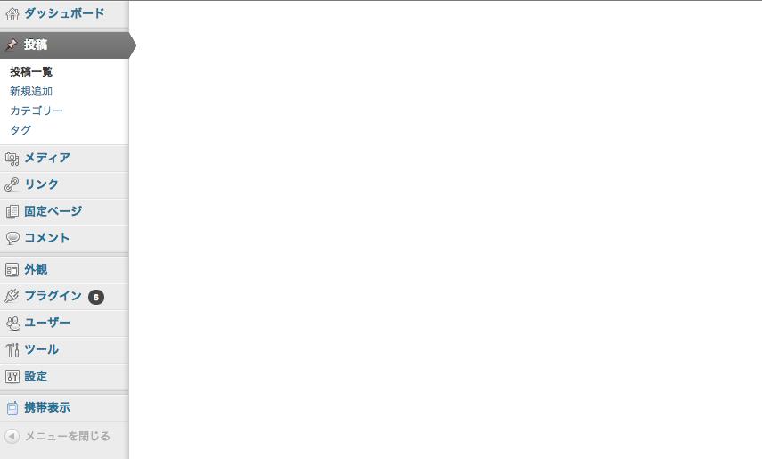 スクリーンショット 2015-08-17 0.26.59