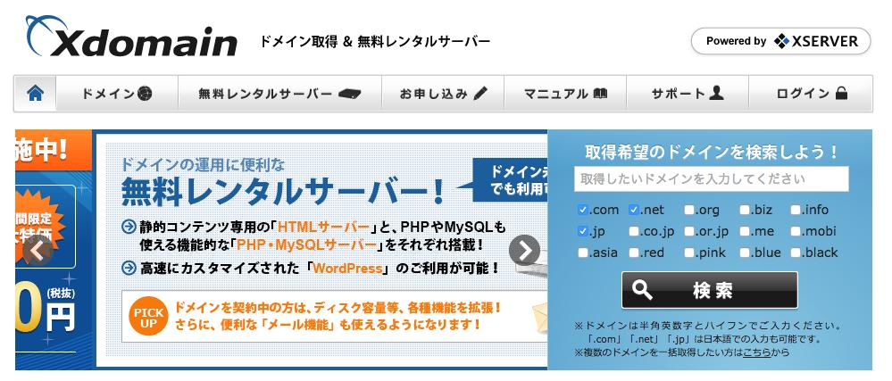 スクリーンショット 2016-08-09 7.52.14