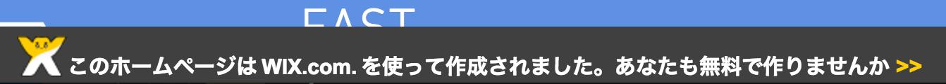 スクリーンショット 2017-02-05 1.17.37