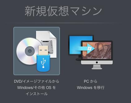 スクリーンショット 2015-09-05 14.42.21