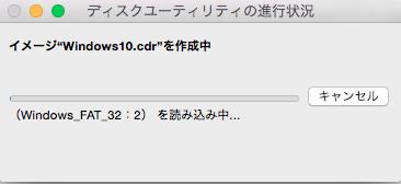 スクリーンショット 2015-09-05 14.35.48