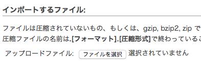 スクリーンショット 2015-08-24 23.59.29