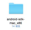 スクリーンショット 2015-09-01 6.40.04