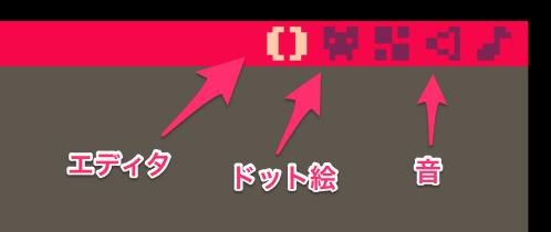 スクリーンショット_2016-07-10_1_24_28