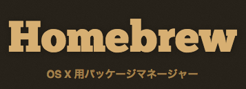 スクリーンショット 2015-10-10 6.48.16