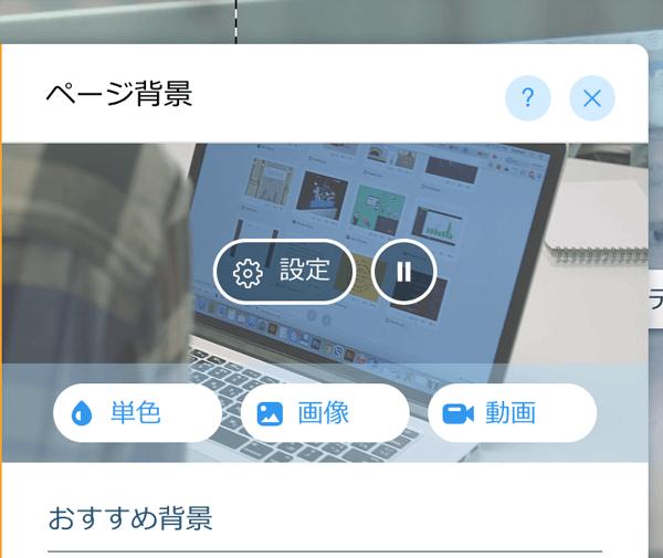 wix-13
