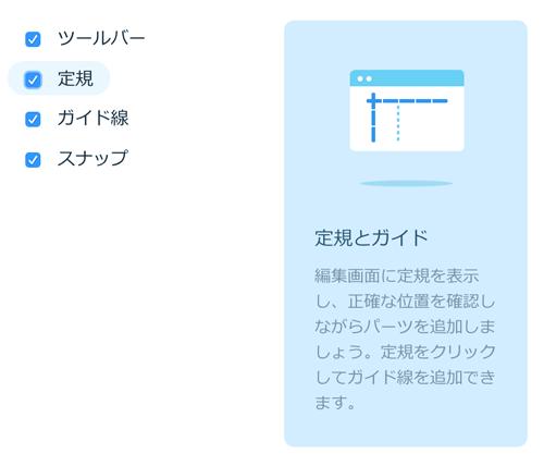 wix-18