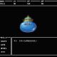 CSS3 jQueryでドラゴンクエスト風戦闘シーン作りました。