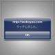 スマートフォン JavaScript タッチ、フリックイベント実装